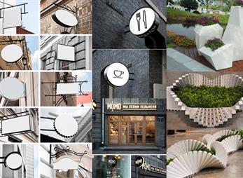 上海三迪商业广场商铺包装设计