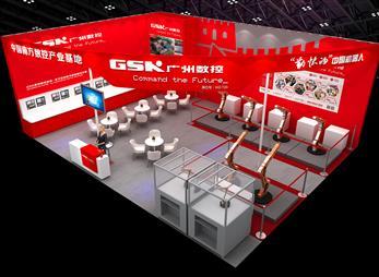 广州数控展台设计案例