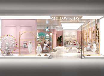 MILLOY KTDS品牌形象店装修设计案例