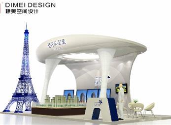 中庭雅居乐展台设计案例