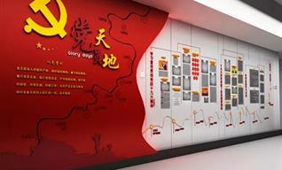 展厅设计公司浅析队史馆设计