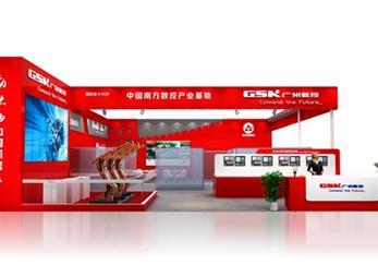 广州数控展会设计方案