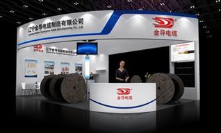上海展会设计公司告诉你展会设计原则