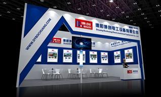 上海展台策划公司浅谈展台搭建