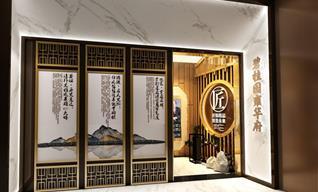 上海展厅设计公司如何选择