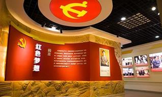 上海展览公司浅谈企业展厅设计怎么提升