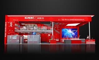上海展览公司浅谈展台设计搭建