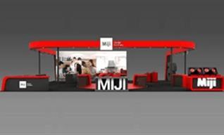上海展览公司浅谈展会展台设计搭建