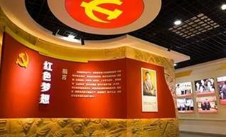 展览展厅设计公司浅谈党建展厅设计装修