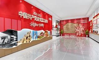 上海展览设计公司教你如何选择企业文化墙设计公司?