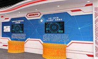 企业展厅设计公司怎么做好企业展示墙设计?